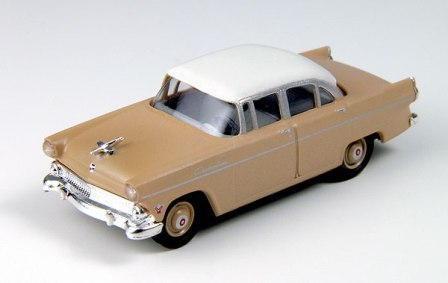 Classic Metal Works - 1:87 (HO) Scale